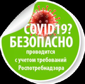 COVID19-350x344